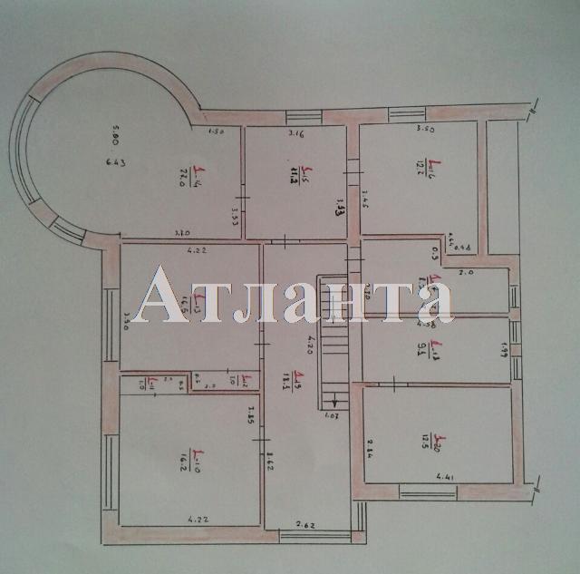 Продается дом на ул. Аграрная — 500 000 у.е. (фото №14)