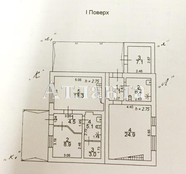 Продается дом на ул. Чапаева — 280 000 у.е. (фото №12)