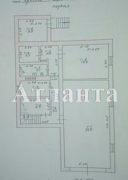 Продается дом на ул. Тимирязева — 240 000 у.е. (фото №8)