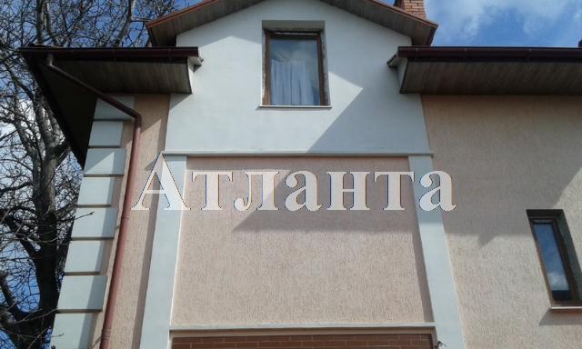 Продается дом на ул. Чубаевская — 250 000 у.е. (фото №2)