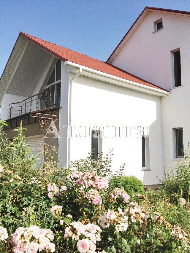 Продается дом на ул. Южная — 350 000 у.е.