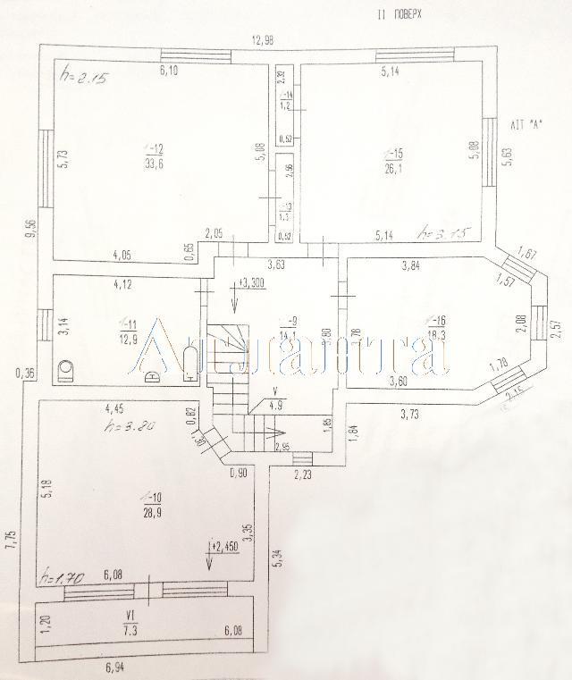 Продается дом на ул. Южная — 350 000 у.е. (фото №7)