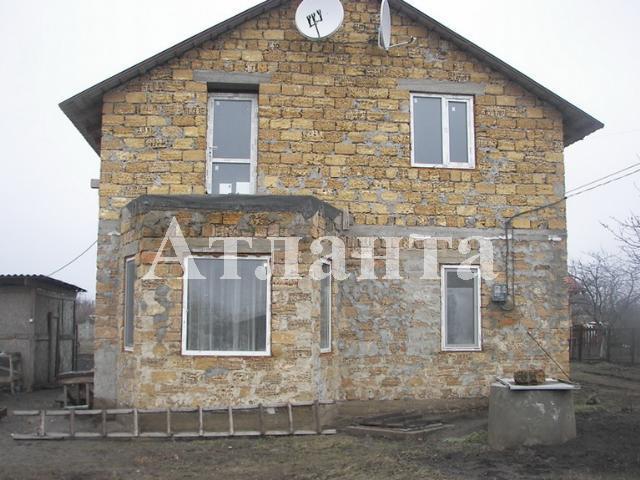 Продается дом на ул. Придорожная — 35 000 у.е.