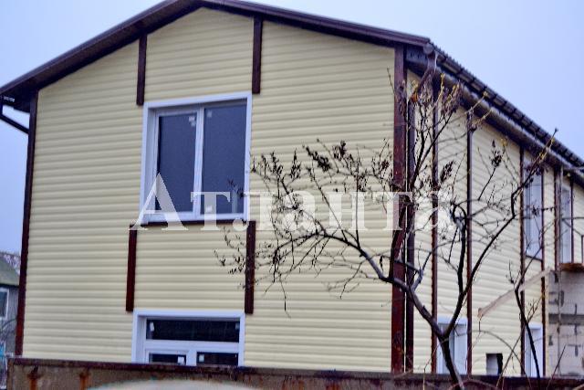 Продается дом на ул. Железнодорожная — 77 800 у.е.