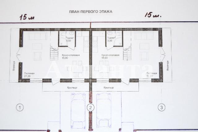 Продается дом на ул. Железнодорожная — 77 800 у.е. (фото №2)