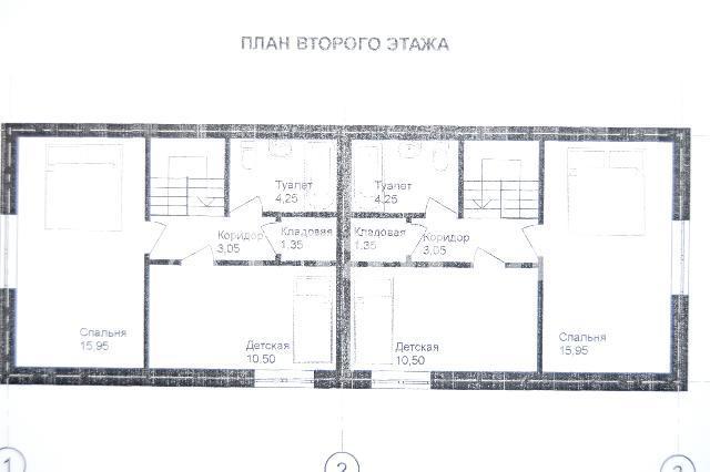 Продается дом на ул. Железнодорожная — 77 800 у.е. (фото №3)