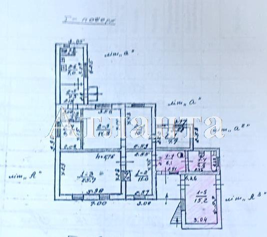 Продается дом на ул. Студеная — 70 000 у.е. (фото №8)