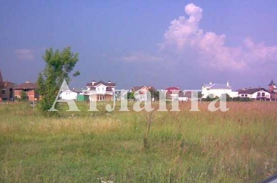 Продается земельный участок на ул. Заводская — 3 000 у.е.