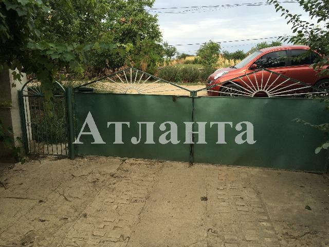 Продается дом на ул. Чкалова — 15 000 у.е. (фото №4)