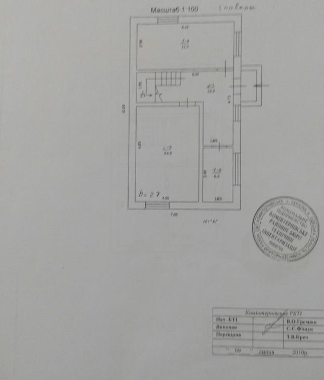 Продается дача на ул. Степная — 65 000 у.е. (фото №13)