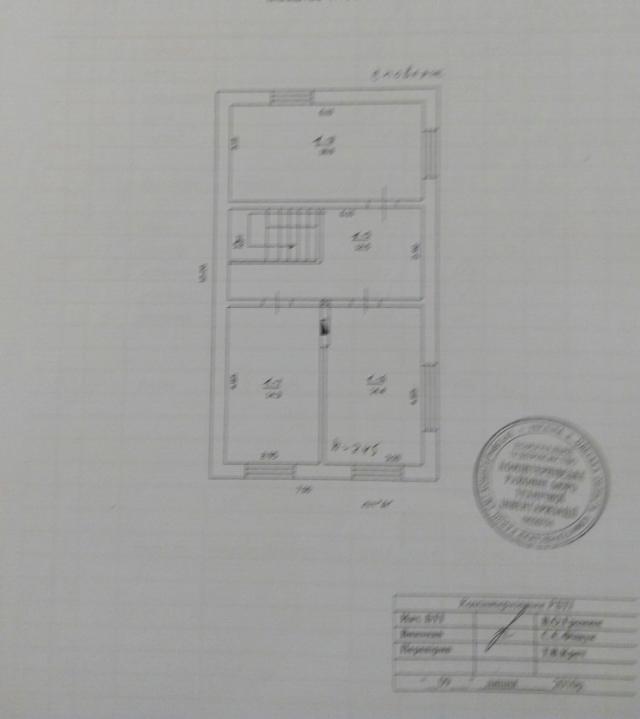 Продается дача на ул. Степная — 65 000 у.е. (фото №14)