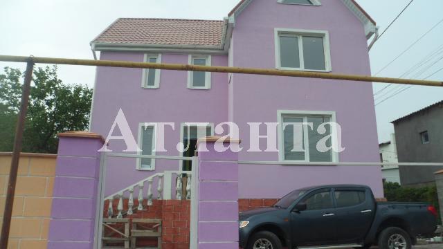 Продается дом на ул. Луговая — 80 000 у.е.