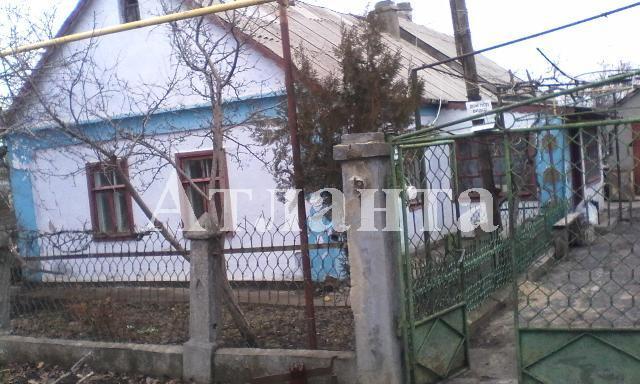 Продается дом на ул. Победы — 16 000 у.е.
