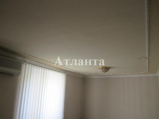 Продается дом на ул. Мира — 75 000 у.е. (фото №6)
