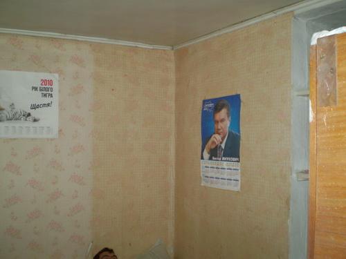 Продается дом на ул. Колхозная — 38 000 у.е. (фото №2)