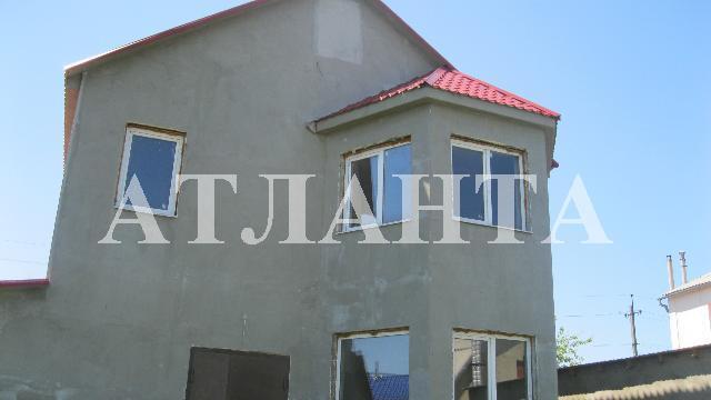 Продается дом на ул. Комарова Пер. — 60 000 у.е.