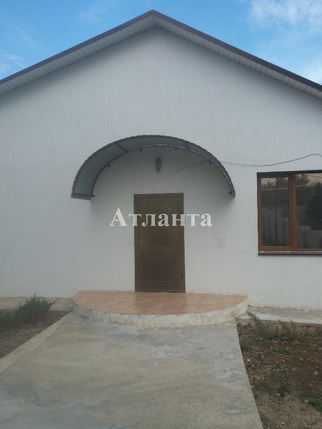 Продается дом на ул. Маркса Карла — 70 000 у.е.