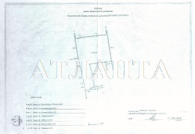 Продается земельный участок на ул. Южный Пер. — 90 000 у.е. (фото №2)