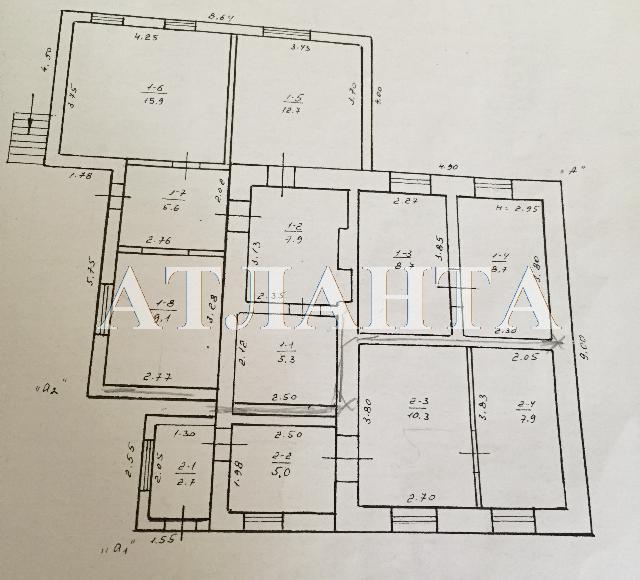 Продается дом на ул. Вершинная — 80 000 у.е. (фото №5)
