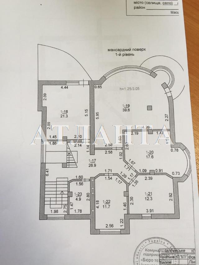 Продается дом на ул. Черноморская — 370 000 у.е. (фото №27)