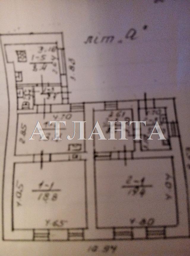 Продается дом на ул. Крылова — 23 500 у.е. (фото №7)