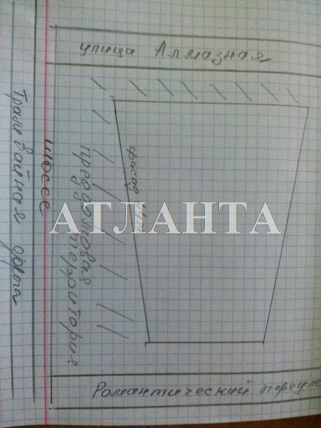 Продается земельный участок на ул. Вишневая — 79 000 у.е. (фото №5)
