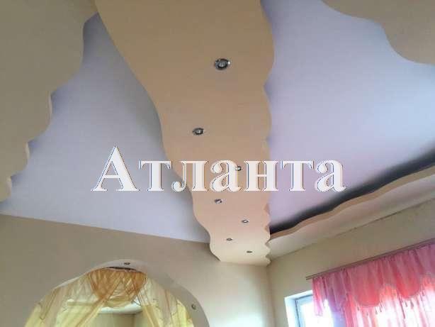 Продается дом на ул. Курская — 135 000 у.е. (фото №4)