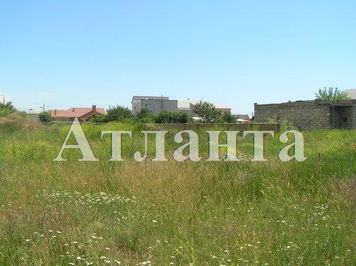 Продается земельный участок на ул. Одесская — 16 000 у.е.