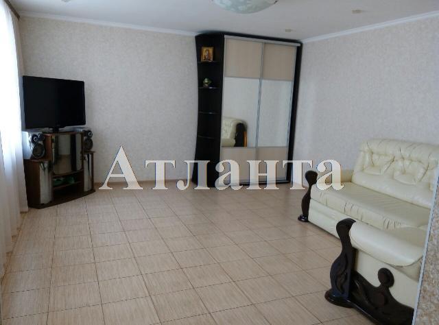 Продается дом на ул. Лузановская — 70 000 у.е.