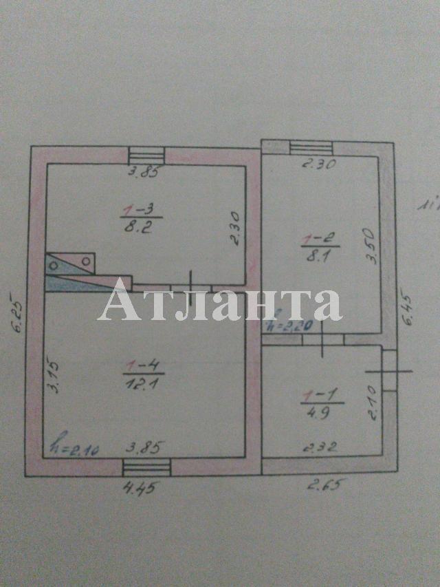 Продается дом на ул. Проценко — 18 000 у.е. (фото №2)