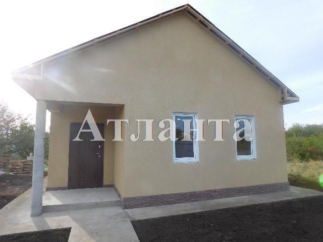 Продается дом на ул. Абрикосовая — 17 000 у.е.
