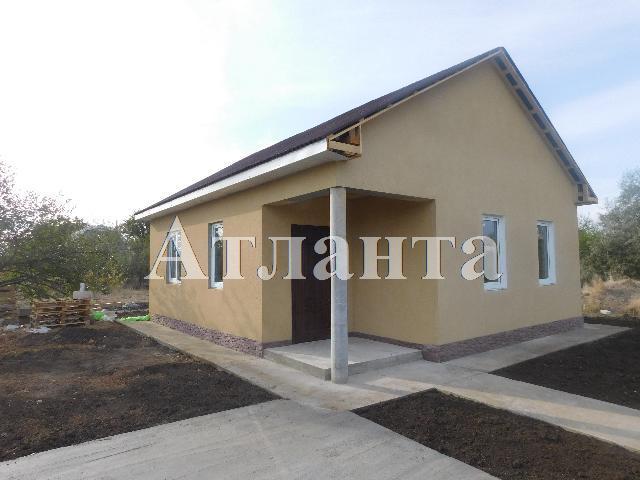 Продается дом на ул. Абрикосовая — 17 000 у.е. (фото №2)