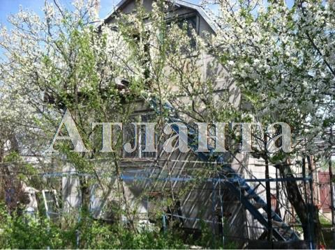 Продается дом на ул. Розовая — 20 000 у.е.