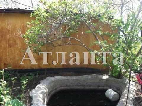 Продается дом на ул. Розовая — 20 000 у.е. (фото №3)