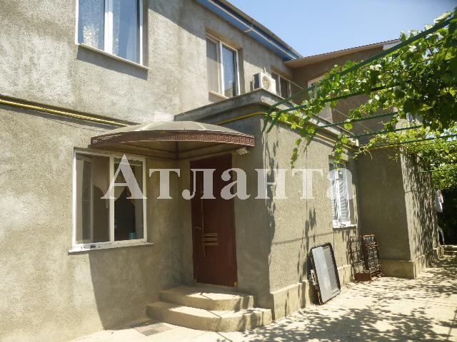 Продается дом на ул. 53-Я Линия — 90 000 у.е. (фото №16)