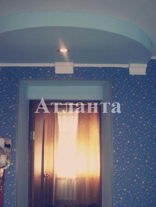 Продается дом на ул. Школьный Пр. — 45 000 у.е.