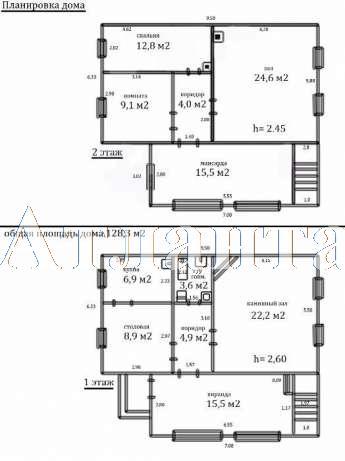 Продается дом на ул. Лиманная — 25 000 у.е. (фото №10)