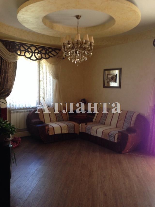 Продается дом на ул. Донецкая — 285 000 у.е.