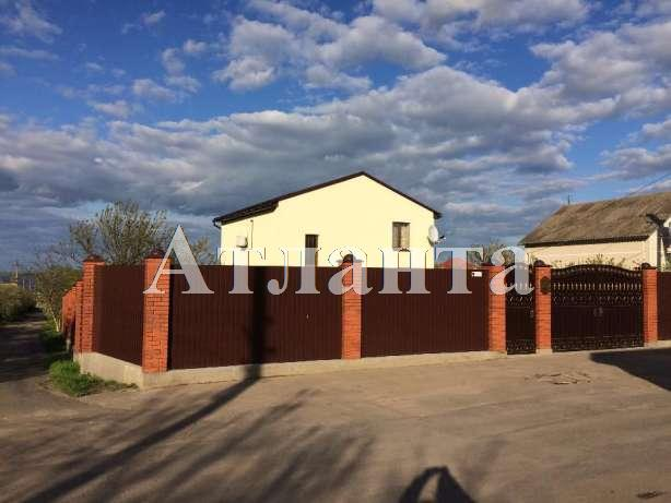 Продается дом на ул. Центральная — 70 000 у.е.