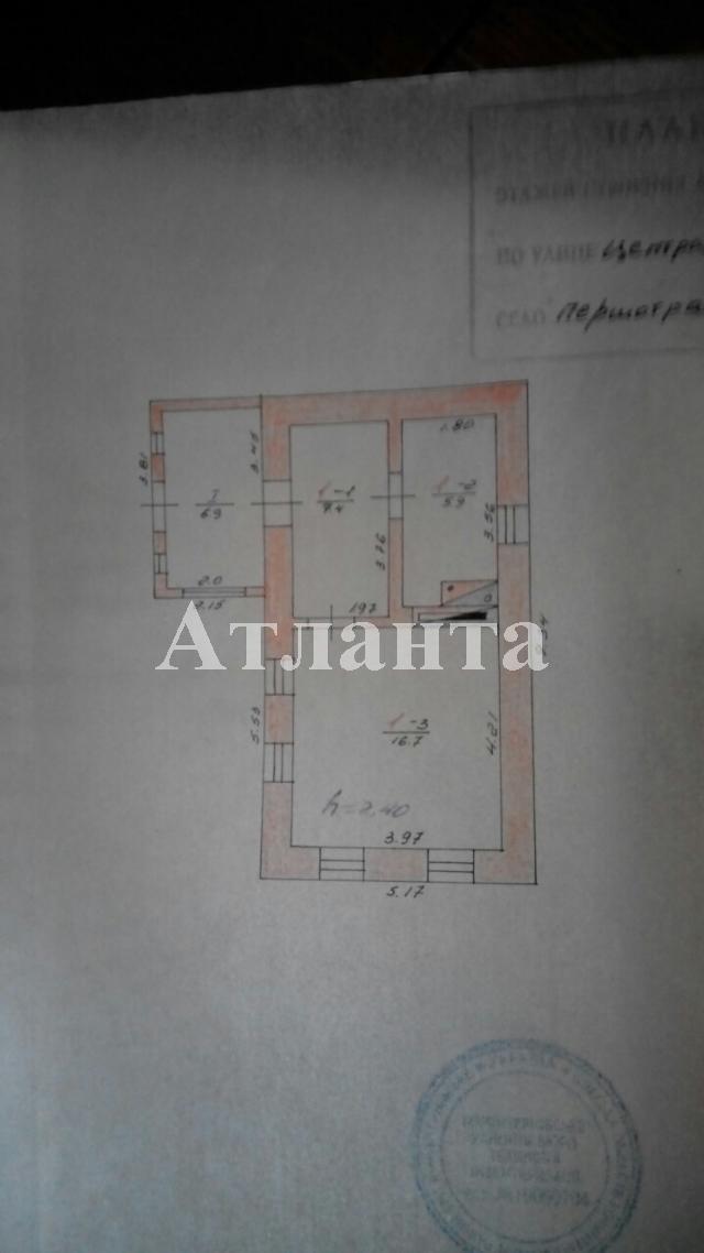 Продается дом на ул. Центральная — 13 000 у.е. (фото №2)