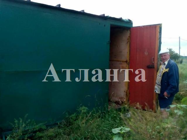Продается земельный участок на ул. Щепоткина — 4 500 у.е. (фото №2)