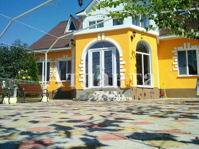 Продается дом на ул. Дорожный Пер. — 220 000 у.е.