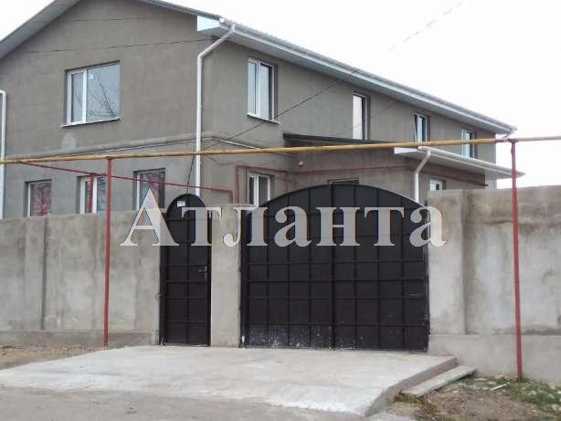 Продается дом на ул. Гагарина — 80 000 у.е.