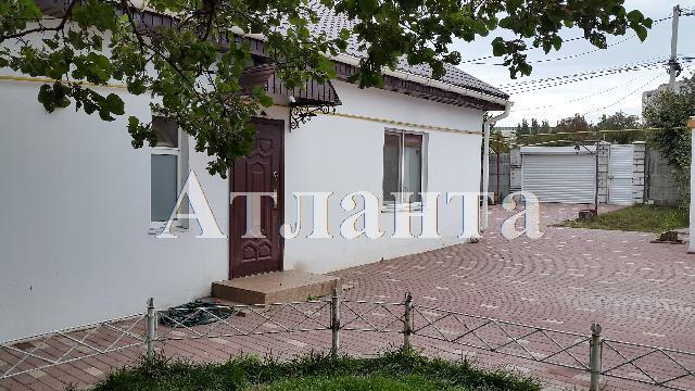 Продается дом на ул. Новая — 85 000 у.е. (фото №9)
