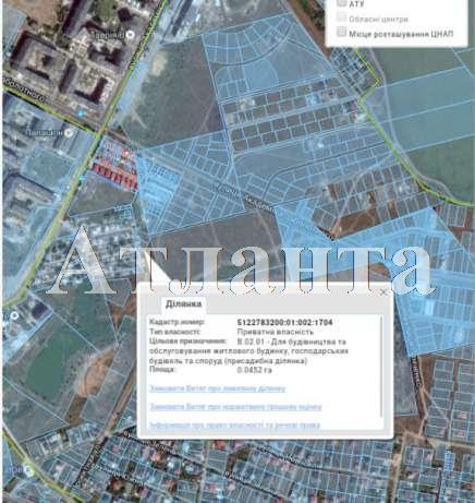Продается земельный участок на ул. Весенняя — 17 000 у.е.