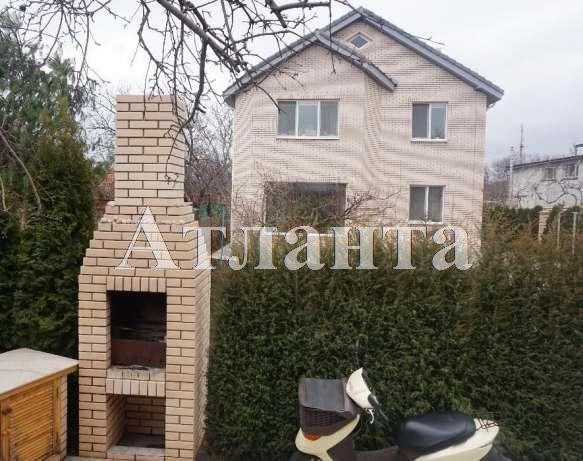 Продается дом на ул. Цветочная — 430 000 у.е.