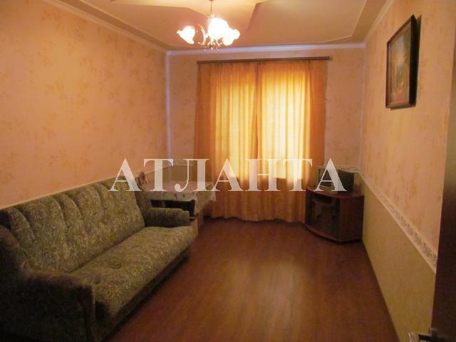 Продается дом на ул. Набережная — 64 000 у.е. (фото №3)