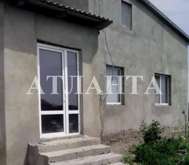 Продается дом на ул. Мира — 57 000 у.е. (фото №7)