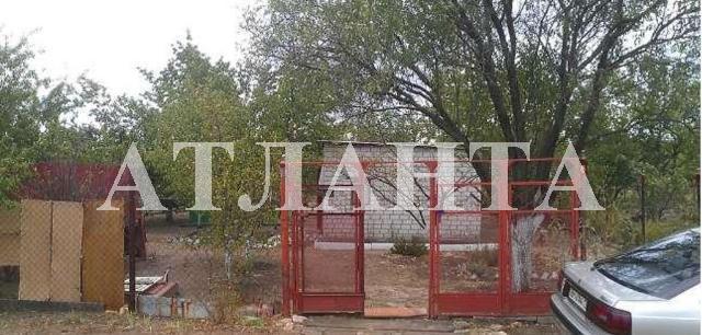 Продается земельный участок на ул. Бирюзовая — 4 000 у.е. (фото №3)