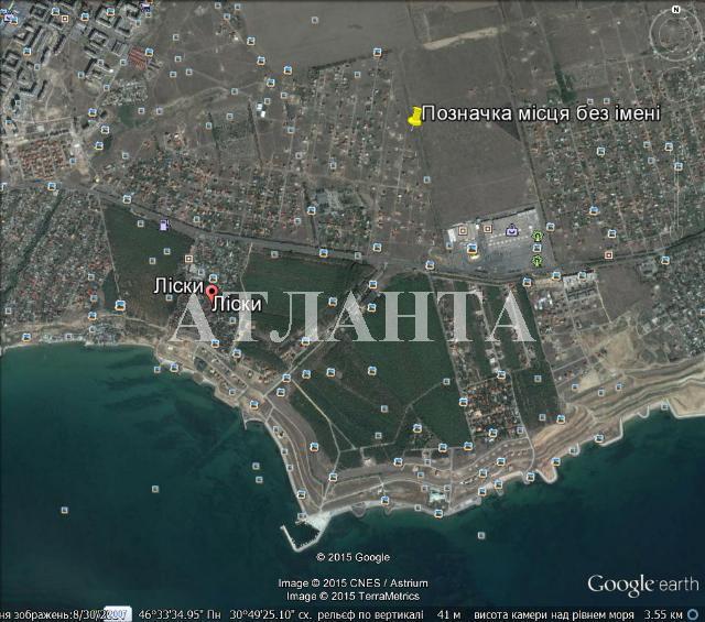 Продается земельный участок на ул. Южная — 56 000 у.е.